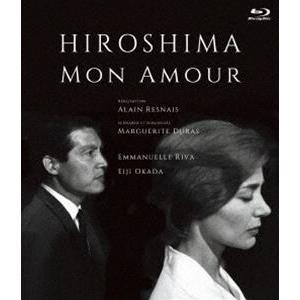 二十四時間の情事(ヒロシマ・モナムール) Blu-ray [Blu-ray] guruguru
