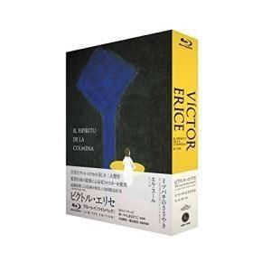 ビクトル・エリセ監督『ミツバチのささやき』『エル・スール』Blu-ray ツインパック(初回限定) [Blu-ray]|guruguru