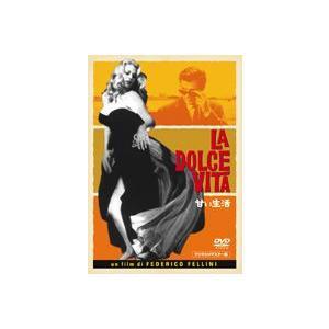 甘い生活 デジタルリマスター版 [DVD] guruguru