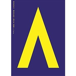 嵐/ARASHI AROUND ASIA 2008 in TOKYO [DVD]|guruguru