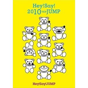 Hey! Say! JUMP/Hey!Say!2010 TEN JUMP [DVD]|guruguru