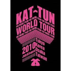 KAT-TUN/KAT-TUN -NO MORE PAIИ- WORLD TOUR 2010【通常盤】 [DVD]|guruguru