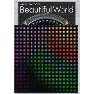 嵐/ARASHI LIVE TOUR Beautiful World(通常盤) [DVD]|guruguru