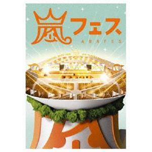 嵐/ARASHI アラフェス (通常版) [DVD]|guruguru