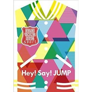 Hey! Say! JUMP LIVE TOUR 2014 smart(通常盤) [DVD]|guruguru