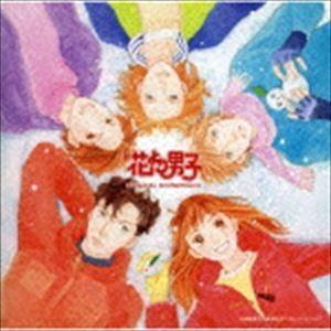 (オリジナル・サウンドトラック) TBS系ドラマ・金曜22時: 花より男子 オリジナル・サウンドトラック [CD]|guruguru