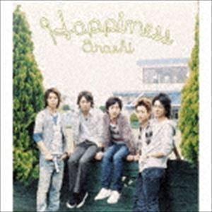 嵐 / Happiness(通常盤) [CD] guruguru