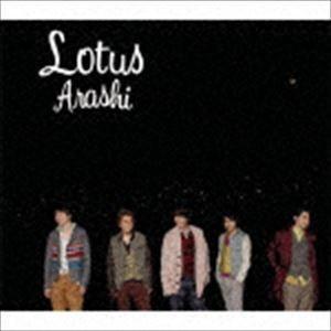 嵐 / Lotus(通常盤) [CD]|guruguru