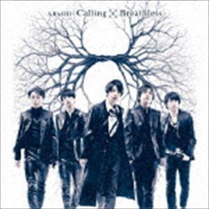 嵐 / Calling/Breathless(通常盤) [CD] guruguru