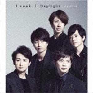 嵐 / I seek /Daylight(通常盤) [CD] guruguru