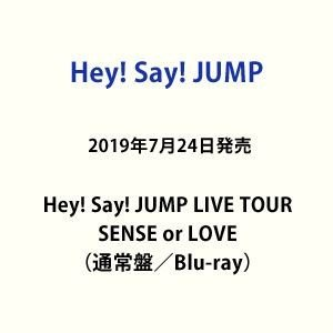 Hey!Say!JUMP LIVE TOUR SENSE or LOVE [Blu-ray]|guruguru