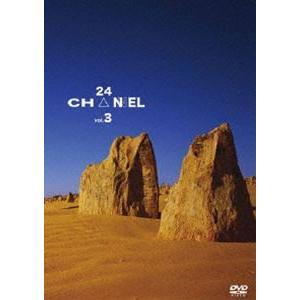 堂本剛/24CH△NNEL VOL.3 [DVD]|guruguru