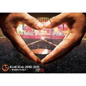 KinKi Kids 2010-2011 〜君も堂本FAMILY〜(通常盤) [DVD]|guruguru