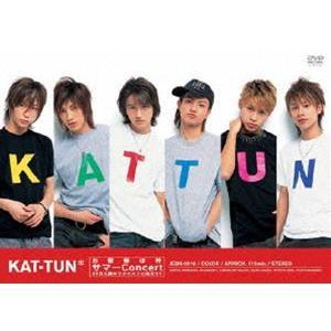 KAT-TUN/お客様は神サマーConcert 55万人愛のリクエストに応えて!! [DVD]|guruguru