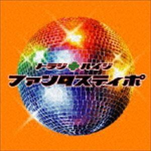 トラジ・ハイジ / ファンタスティポ(通常版) [CD]