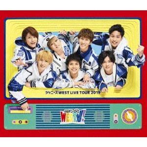 ジャニーズWEST LIVE TOUR 2019 WESTV!(通常盤) [Blu-ray]|guruguru