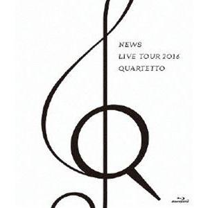 NEWS LIVE TOUR 2016 QUARTETTO(通常盤) [Blu-ray]|guruguru