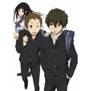 氷菓 DVD 限定版 第1巻 [DVD] guruguru