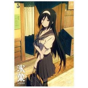 氷菓 DVD 通常版 第5巻 [DVD] guruguru