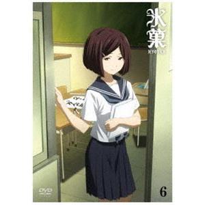 氷菓 DVD 通常版 第6巻 [DVD] guruguru