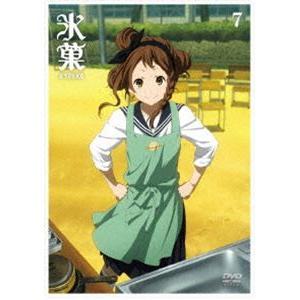 氷菓 DVD 通常版 第7巻 [DVD] guruguru