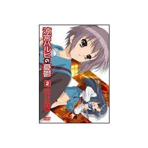 涼宮ハルヒの憂鬱 2 通常版 [DVD]|guruguru