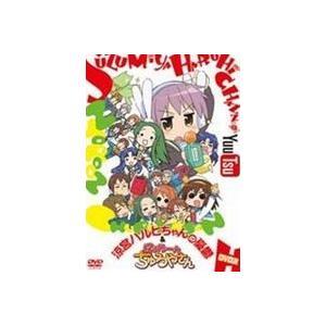 涼宮ハルヒちゃんの憂鬱とにょろ〜ん☆ちゅるやさん DVD 次(第2巻) [DVD]|guruguru