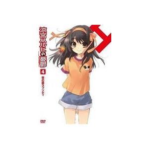 涼宮ハルヒの憂鬱 4 笹の葉ラプソディ(第1巻) 限定版(初回限定生産) [DVD]|guruguru