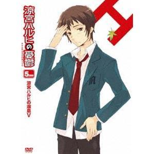 涼宮ハルヒの憂鬱 5.999999(第8巻) 限定版(初回限定生産) [DVD]|guruguru