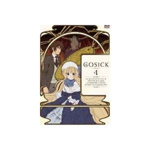GOSICK ゴシック DVD特装版 第4巻 [DVD]|guruguru