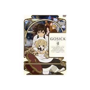 GOSICK ゴシック DVD特装版 第9巻 [DVD]|guruguru