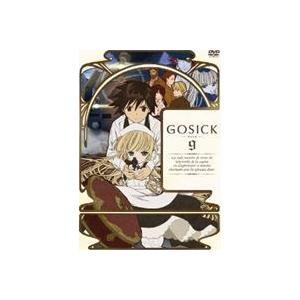 GOSICK ゴシック DVD通常版 第9巻 [DVD]|guruguru