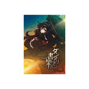 ダンタリアンの書架 DVD 通常版 第3巻 DVD...