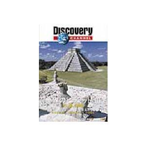ディスカバリーチャンネル ピラミッドとミイラの謎 ピラミッドが出来るまで [DVD]|guruguru