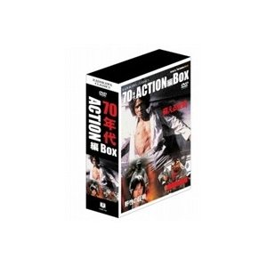 角川映画クラシックスBOX〈70年代アクション編〉(初回限定生産) [DVD]|guruguru