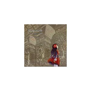 love solfege / Requiem [CD]