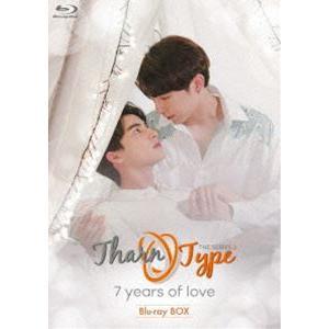 TharnType2 -7Years of Love- 初回生産限定版 Blu-ray BOX [B...