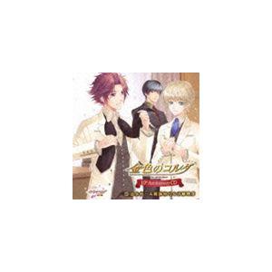 (ゲーム・ミュージック) 金色のコルダ 10th Anniv...