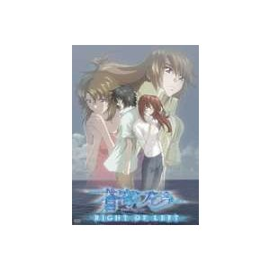 蒼穹のファフナー RIGHT OF LEFT 通常版 [DVD]|guruguru