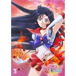 アニメ 美少女戦士セーラームーンCrystal DVD【通常版】3 [DVD]|guruguru