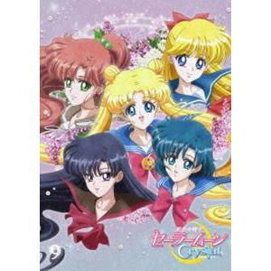 アニメ 美少女戦士セーラームーンCrystal DVD【通常版】9 [DVD]|guruguru