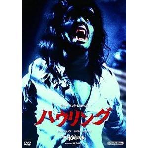 種別:DVD ディー・ウォーレス ジョー・ダンテ 解説:ロブ・ボッティンによる特殊メイクで、狼男への...