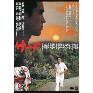サード<ATG廉価盤> [DVD]|guruguru
