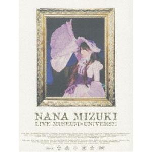 水樹奈々/NANA MIZUKI LIVE MUSEUM×UNIVERSE [DVD] guruguru