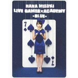 水樹奈々/NANA MIZUKI LIVE GAMES×ACADEMY-BLUE- [DVD] guruguru
