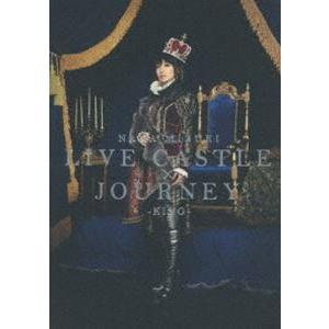 水樹奈々/NANA MIZUKI LIVE CASTLE×JOURNEY-KING- [DVD] guruguru