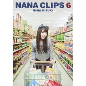 水樹奈々/NANA CLIPS 6 [DVD] guruguru