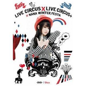 水樹奈々/NANA MIZUKI LIVE CIRCUS×CIRCUS+×WINTER FESTA [DVD] guruguru
