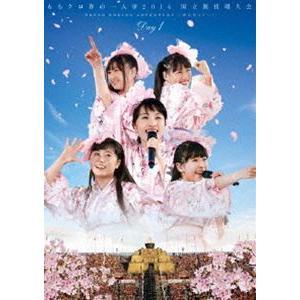 ももいろクローバーZ/ももクロ春の一大事 2014 国立競技場大会〜NEVER ENDING ADVENTURE 夢の向こうへ〜 Day1 LIVE DVD [DVD] guruguru
