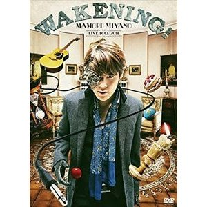 宮野真守/MAMORU MIYANO LIVE TOUR 2014 〜WAKENING!〜 [DVD]|guruguru